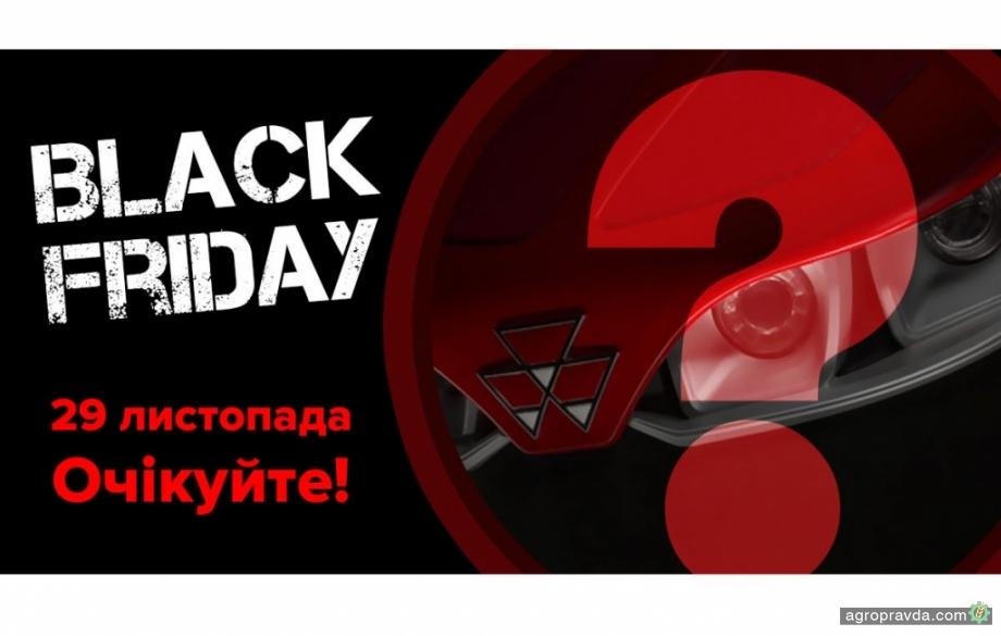 АМАКО готовит сюрприз кBlack Friday