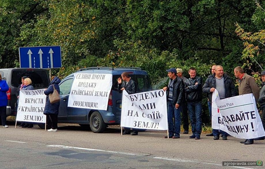 Аграрии соберутся под Радой протестовать против продажи земли иностранцам