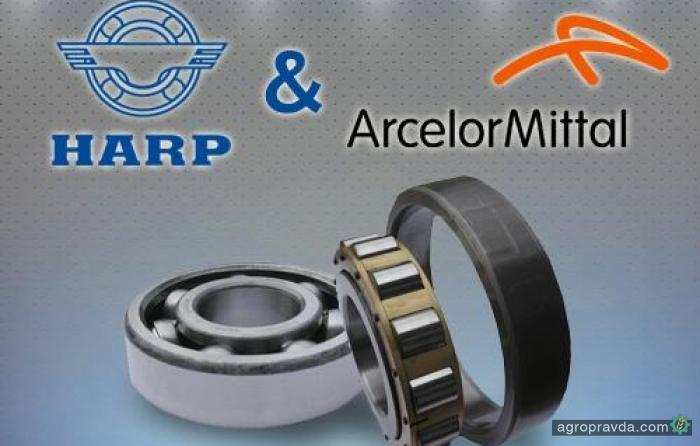 ХАРП наладил сотрудничество с «АрселорМиттал»