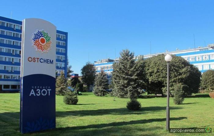 Ostchem возобновлеют производство удобрений