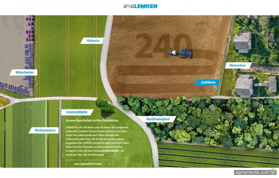 Lemken создал виртуальный музей 240 лет истории