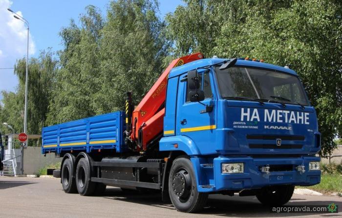 КамАЗ разработал новый газовый грузовик