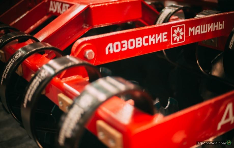 Vitagro получила технику «Lozova Machinery»
