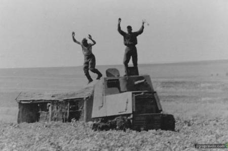 Как в Харькове выпускали трактора-танки