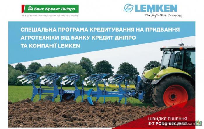 Банк Кредит Днепр и LEMKEN разработали новые финансовые решения для агропроизводителе