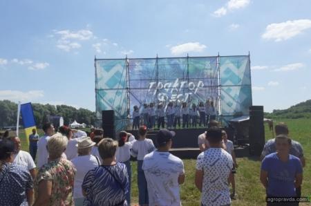 В Черкасской области прошел «Трактор Фест». Фото