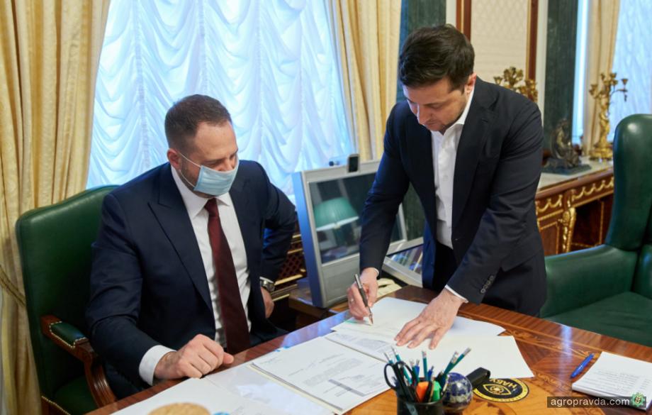 Президент подписал закон о рынке земли