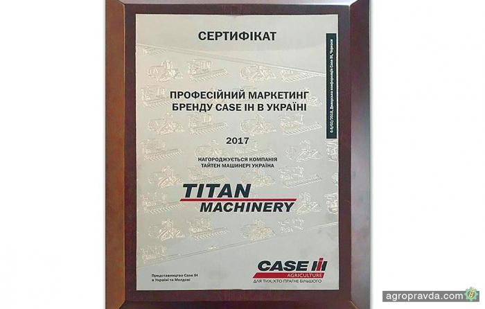 Case IH назвал лучших дилеров в Украине