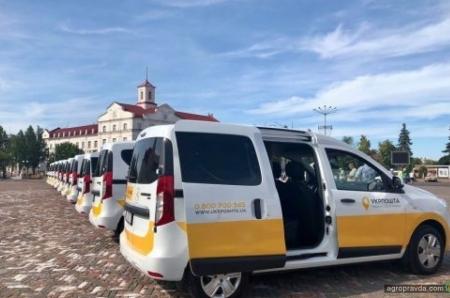 В селах появятся мобильные отделения Укрпошти