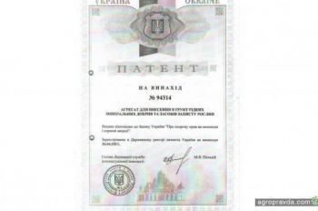 Пружинные бороны A3 Tech запретили к реализации в Украине