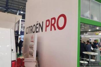 PSA вывела на украинский рынок коммерческую линию Citroen Pro