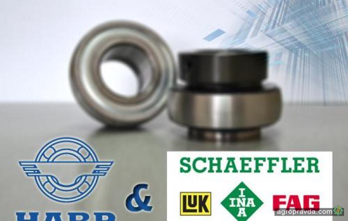 ХАРП получил статус одобренного поставщика компонентов Schaeffler Group