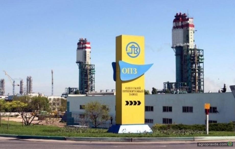 ОПЗ перевалил рекордный объем химической продукции