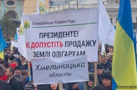 Аграрии под Верховной Радой требуют не продавать землю олигархам