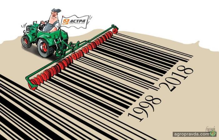Крупный дилер сельхозтехники отмечает 20-летие в Украине