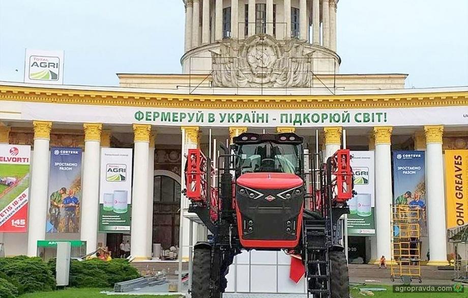 В Киеве стартовала крупнейшая выставка сельхозтехники Агро-2019