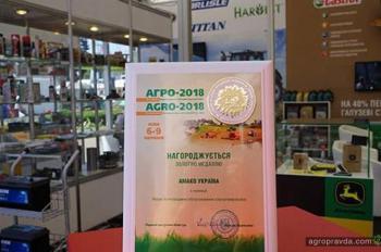 АМАКО на ХХХ Международной выставке «АГРО-2018»