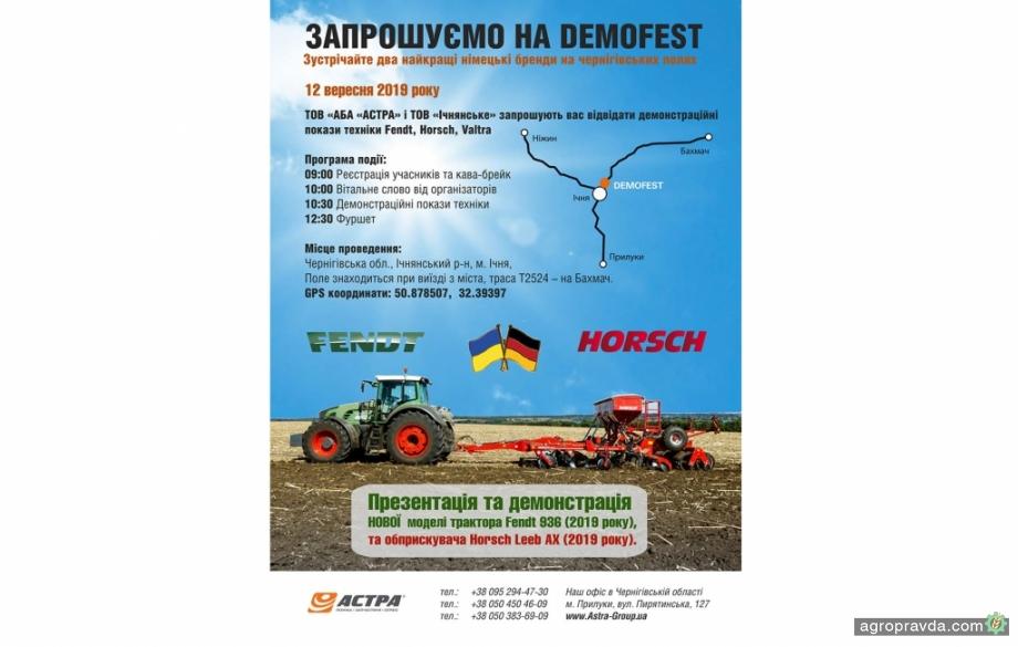 На DemoFest представят новинки года в сельхозсегменте