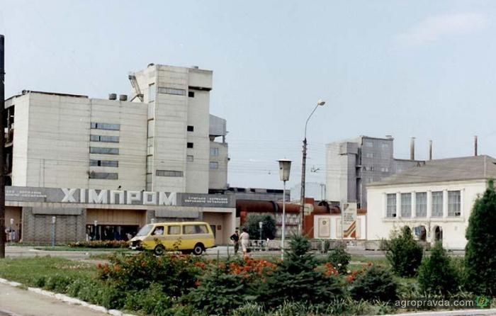 Акции крупнейшего химического предприятия Украины выставят на аукцион