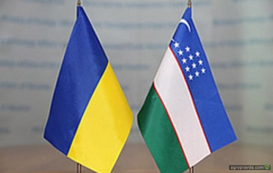 Украинские агропроизводители получили новые возможности для экспорта в Узбекистан