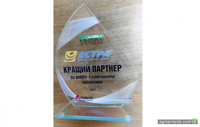 Корпорация AGCO отметила работу АСА «Астра» в Украине