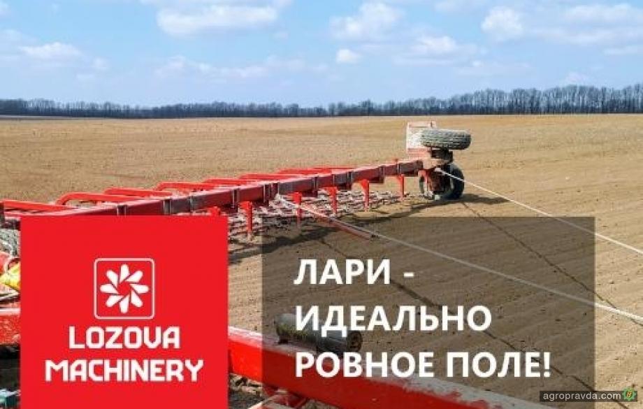 Lozova Machinery обновили линейку шлейф-борон