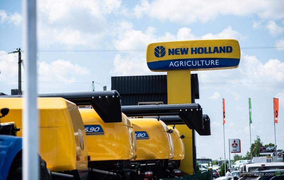 В Украине открылся новый дилерский центр New Holland