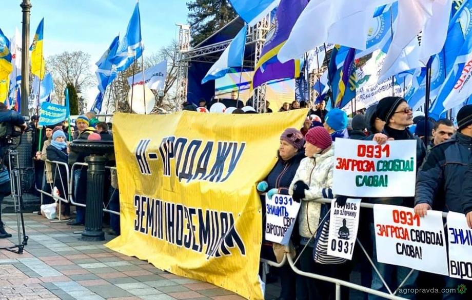 Аграрии под Радой протестуют против рынка земли. Фото