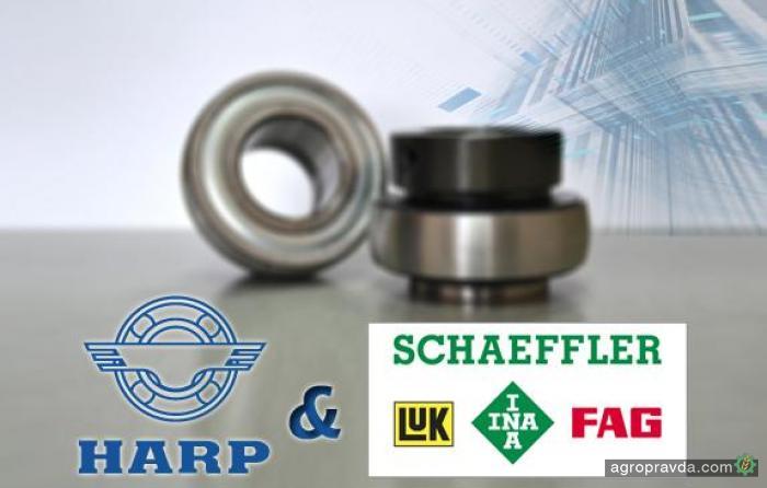 ХАРП классифицирован как «хороший поставщик Schaeffler Group»