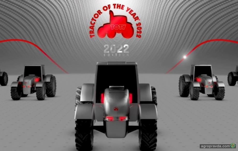 Когда состоится финал «Трактор года-2021»