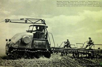 Передовую разработку ХТЗ воплотил John Deere