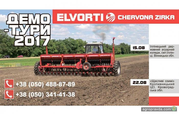 Elvorti проводит новый демо-тур сельхозтехники