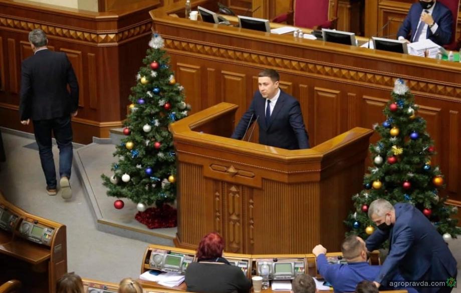 Новый министр агрополитики рассказал о приоритетах