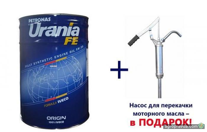 Получи подарок за каждую 200-литровую бочку моторного масла PETRONAS Urania