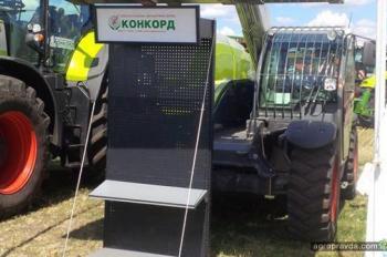 Под Киевом стартовал Международный День поля. Фото