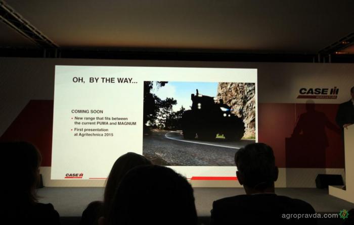 Case IH разрабатывает новую серию тракторов