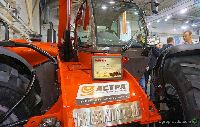 АСА «Астра» стала Дилером года Manitou в Украине