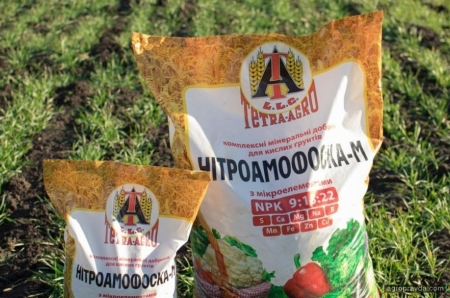 Какие уникальные удобрения выпускают в Украине