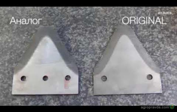 Оригинальные запчасти и аналоги: в чем отличие. Видео