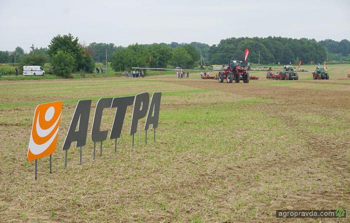 Как проходил самый масштабный День поля АСА «Астра». Видео