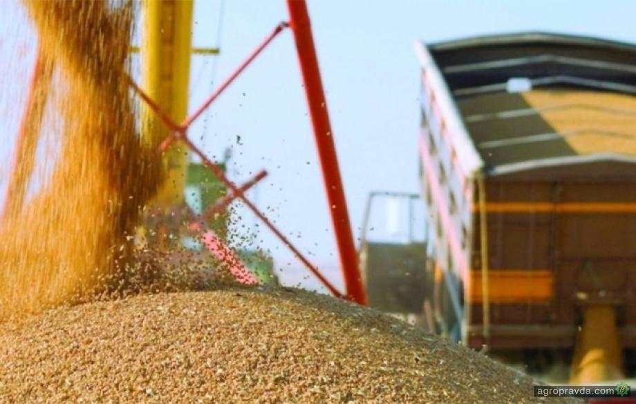 Зерновой гарантийный фонд ликвидируют