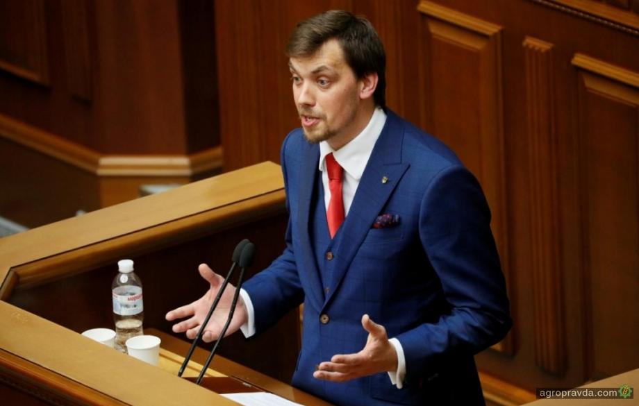 Гончарук рассказал кто утратит право на субсидию из-за рынка земли