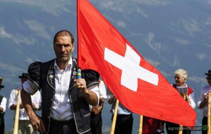 Швейцарцы решили вложить деньги в украинский АПК