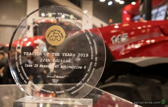 Трактор Case IH Maxxum стал самым титулованным трактором EIMA