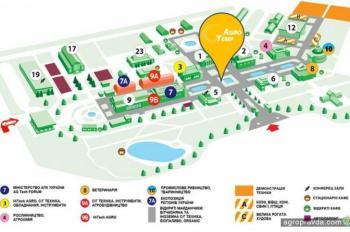 «Агро-Темп» представит новинки мировых производителей на Агро-2017