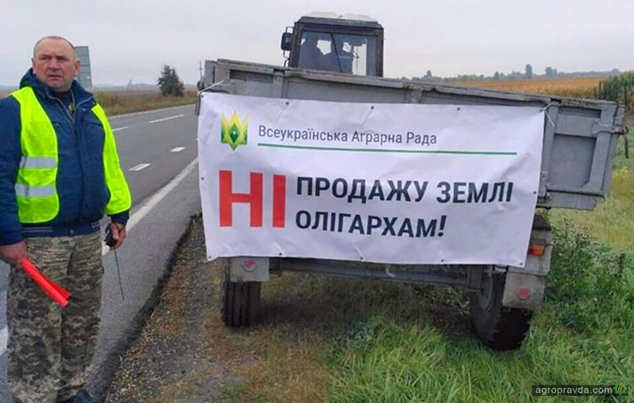 Аграрии готовят массовый протест против рынка земли