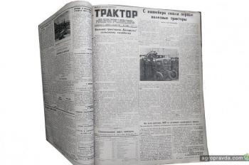 65 лет назад на МТЗ изготовили первый трактор