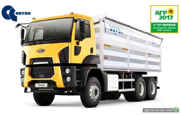 На Агро-2017 представят два зерновоза на шасси Ford Trucks