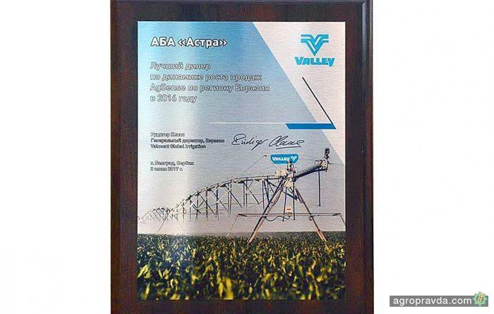 Украинская компания стала лучшей по внедрению систем AgSense в Евразии