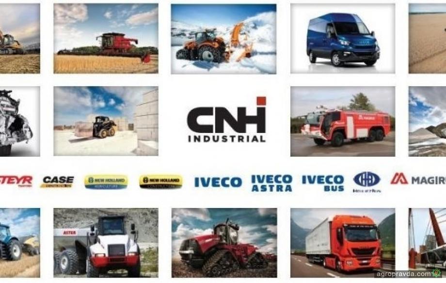 В CNH Industrial сообщили о рекорде первого квартала
